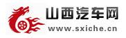 山西万博体育官网登录注册